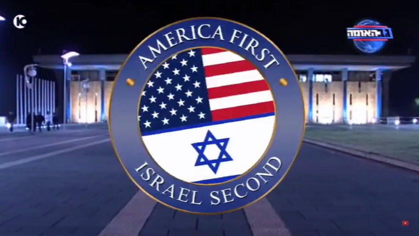 Israel Second? Trump ist bereits ein Fan