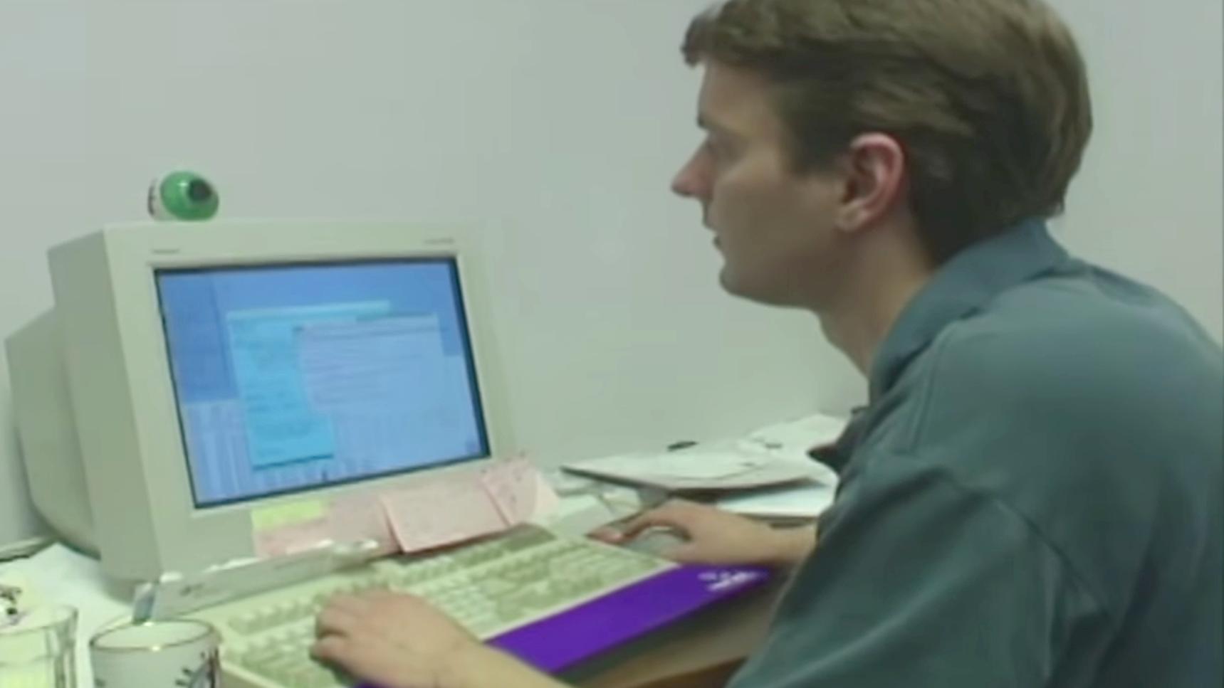 Yahoo als Start-Up, 1995