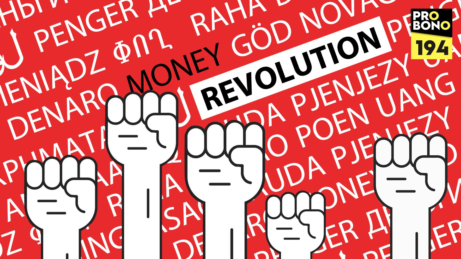 Vollgeld-Initiative: Kommt jetzt die Finanzrevolution? (probono Magazin)