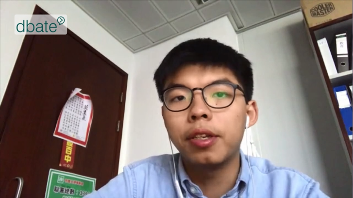 Joshua Wong Screenshot